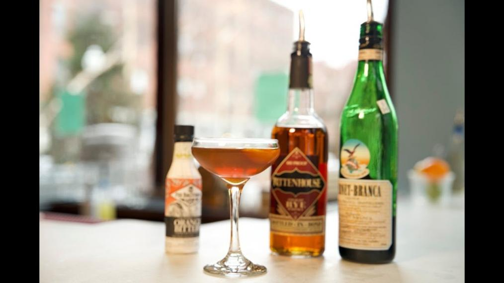 Our Happy Hour forecast calls for a Fernet cocktail